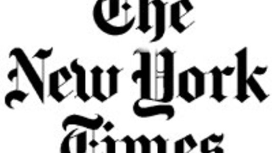 Press new york times logo